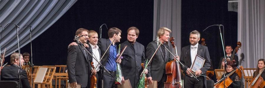 Концерт 27.12.2014, Харьков
