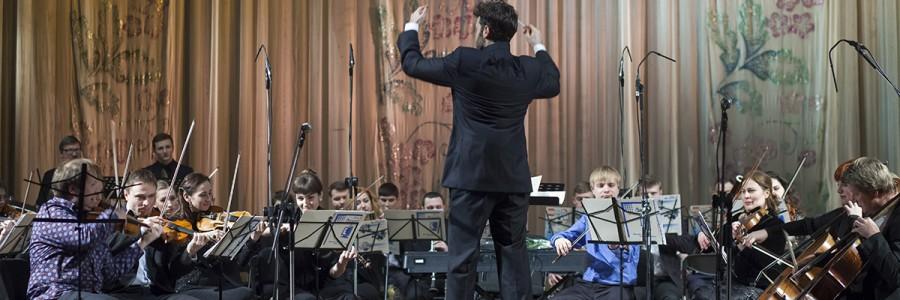 Концерт 24.12.16 ХНАТОБ